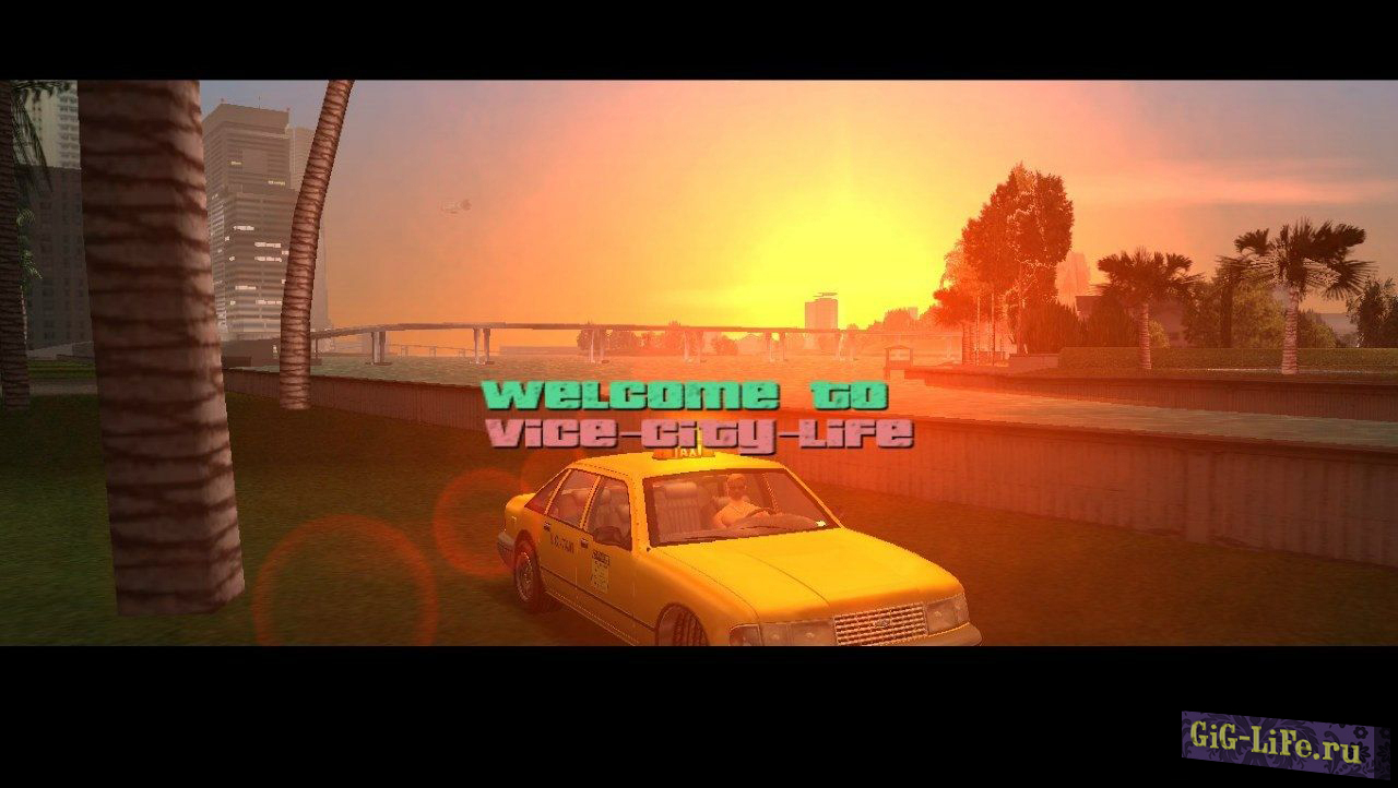 Vice City Life 0.1 beta RC2-8-5