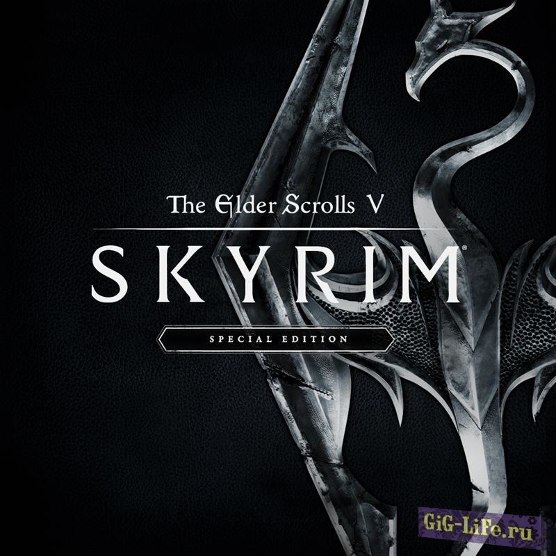 The Elder Scrolls V: Skyrim - Legendary Edition (2016) PC | RePack от xatab