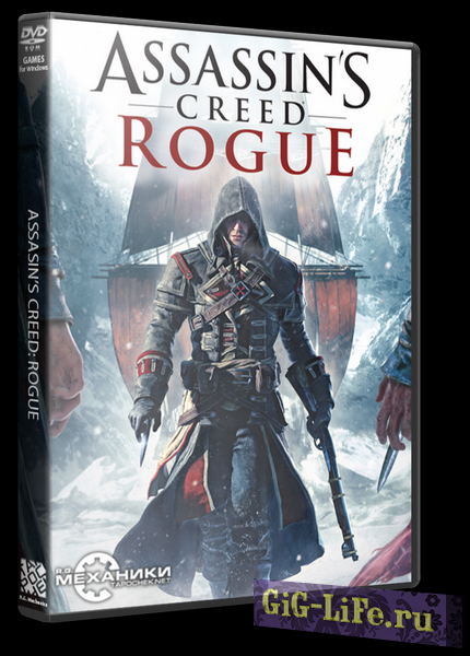 Assassin's Creed: Rogue (2015) PC | RePack от R.G. Механики