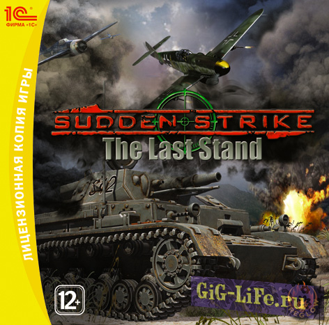 Sudden Strike 3: The Last Stand (2009)