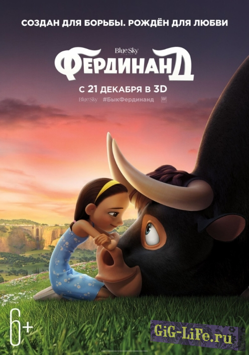 Фердинанд / Ferdinand (2017) BDRip / 1.46 GB