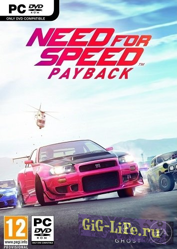 Need for Speed: Payback (2017) PC | Repack от xatab торрент