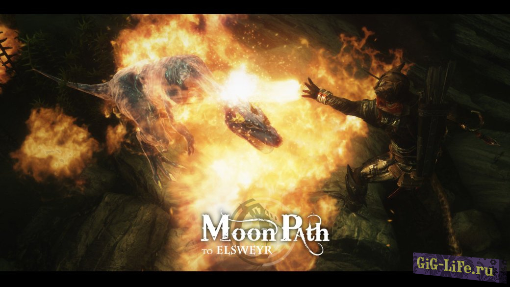 Лунные тропы / Moonpath Path to Elsweyr
