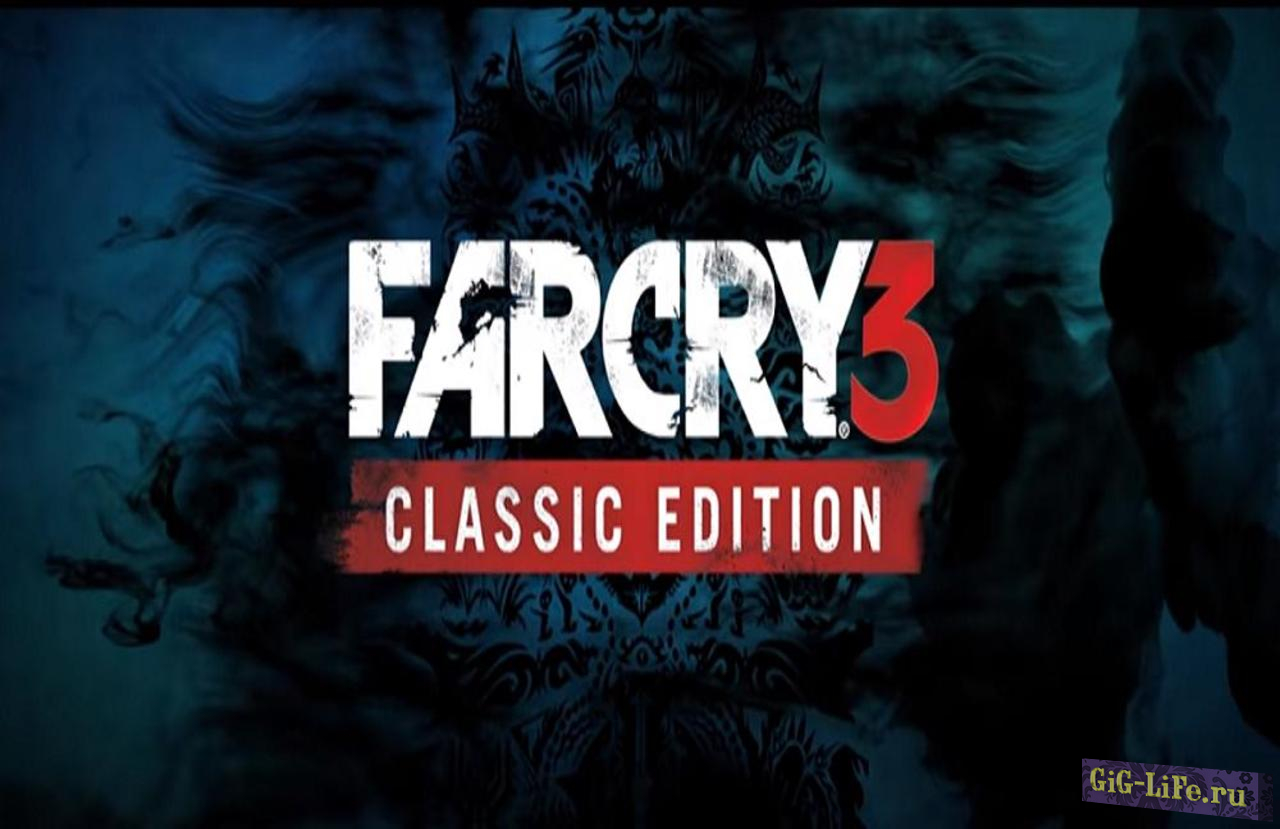 Анонсирован Far Cry 3 Classic Edition для PS4 и Xbox One