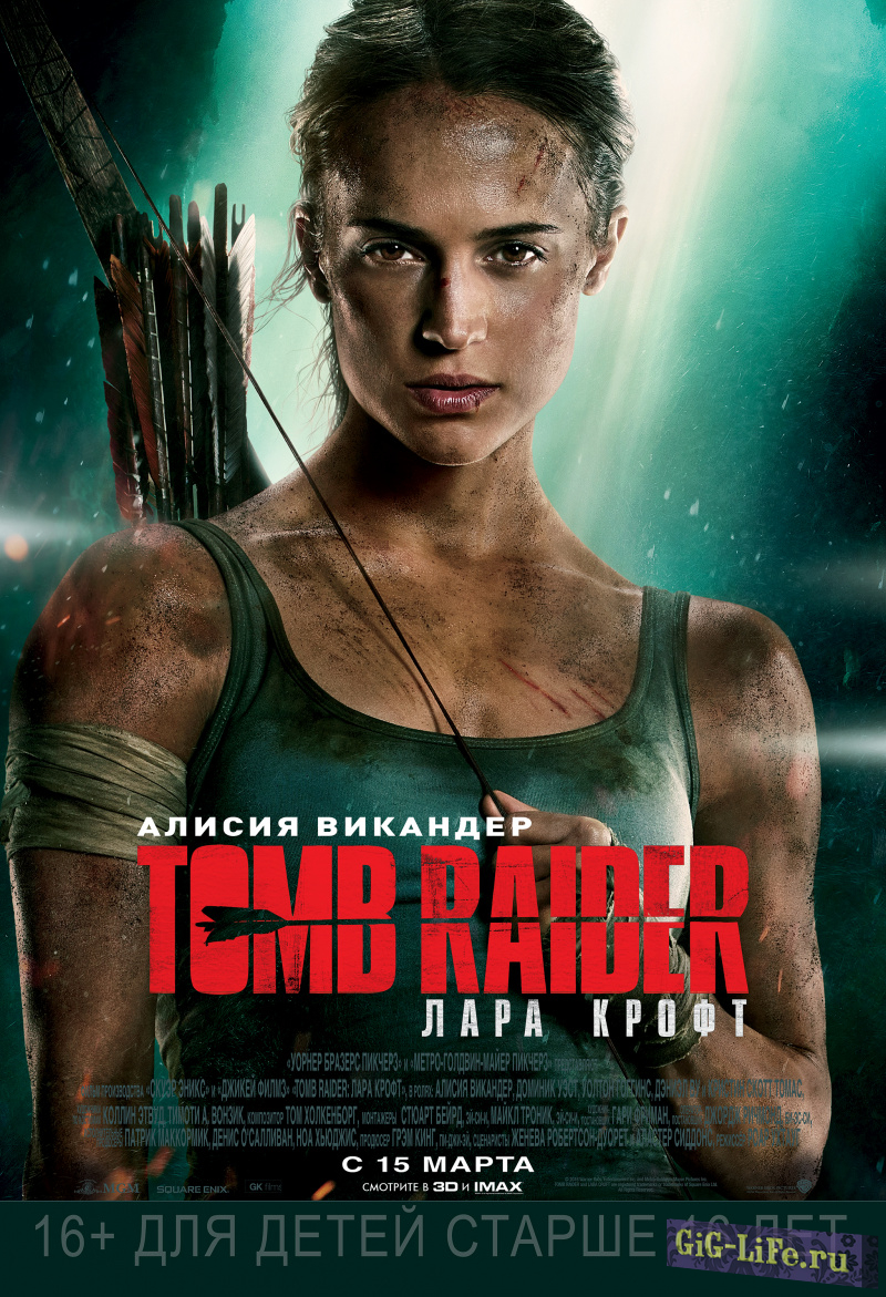 Tomb Raider: Лара Крофт - Tomb Raider (2018) BDRip