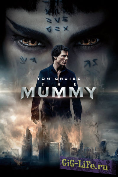 Мумия - The Mummy (2017) BDRip 720p от MediaClub