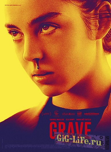 Сырое - Grave - Raw (2016) BDRip