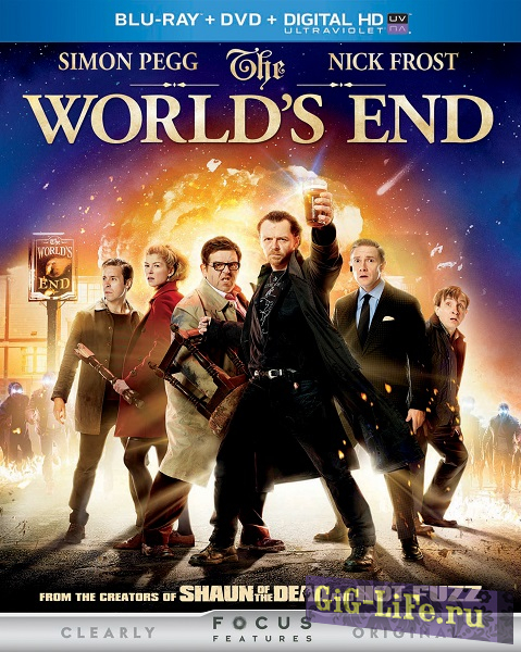 Армагеддец / The World's End (2013/BDRip) 1080p