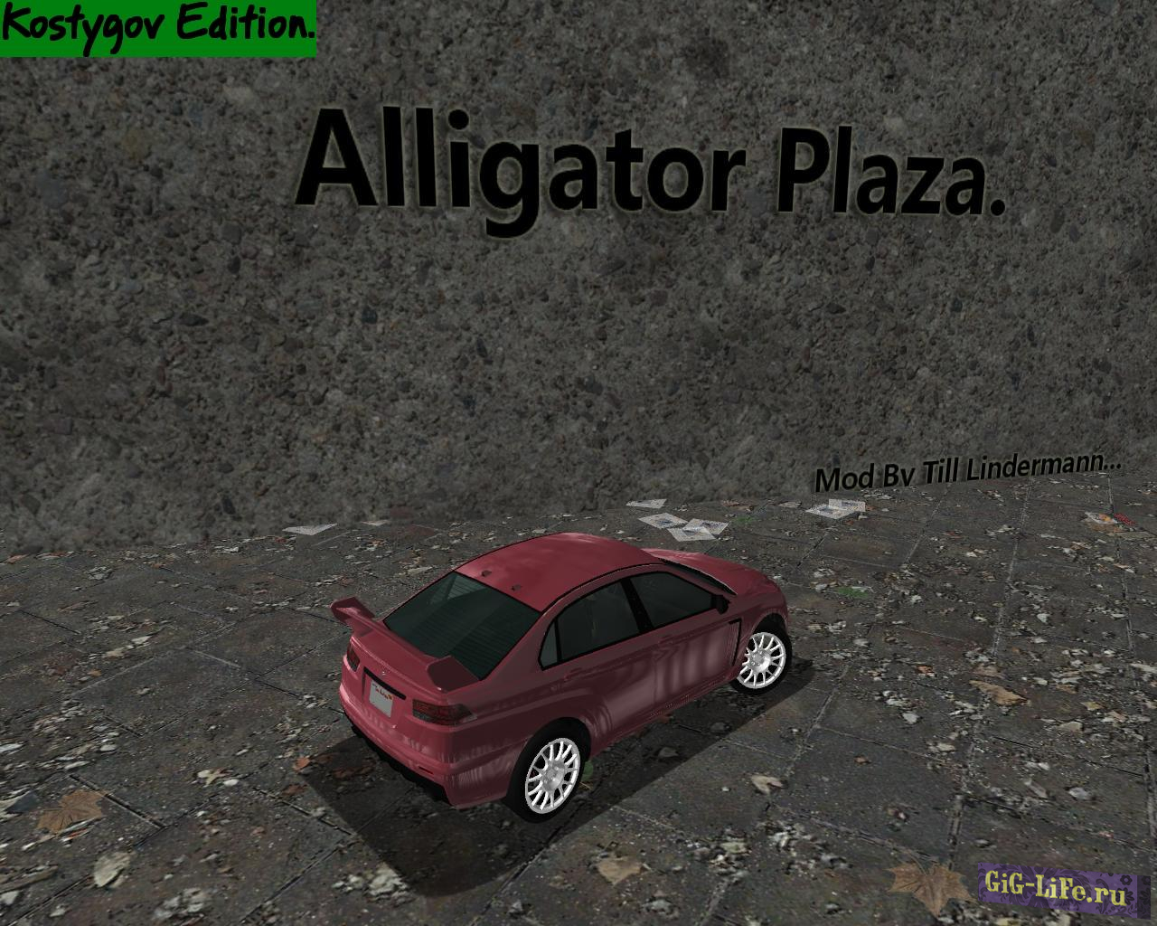 Alligator Plaza