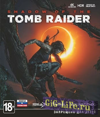 Shadow of the Tomb Raider - Croft Edition (2018) PC | Лицензия
