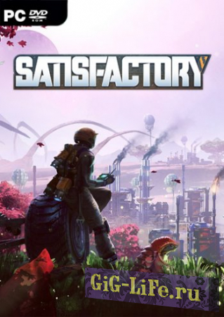 Satisfactory [v 0.1.6 Early Acces] (2019) PC | RePack от xatab
