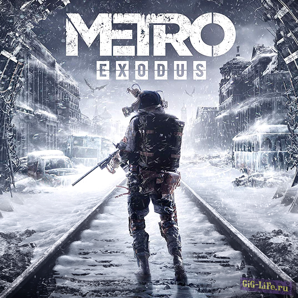 Metro: Exodus - Gold Edition (2019) PC | RePack от xatab