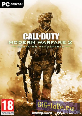 Call of Duty: Modern Warfare 2 - Campaign Remastered (2020) PC | Repack от xatab